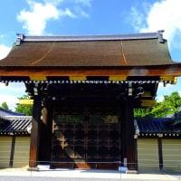 京都御所通年公開