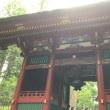 三峯神社その①