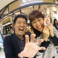 【大阪●梅田】「J.S. BURGERS CAFE E-ma梅田店」のウエストサイド ディップ バーガー