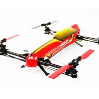 5%off-WLtoys V383 500 電動 3D RC クアッドコプター RTF69%大値下げ