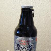 ビール 梟の森
