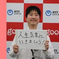 """【社員紹介企画Vol.13】NTTレゾナント""""心おどる仕事人""""を紹介します!"""