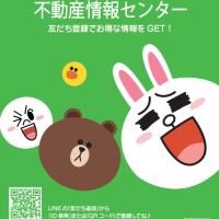 2017年4月ハロー通信【修行の身】staff中原