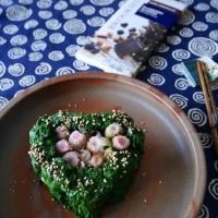 食卓の一工夫 ハート型に飾ったホウレンソウは如何?