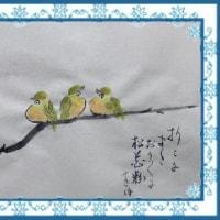 三月の俳画
