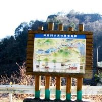 下久保ダム (神流湖 かんなこ)
