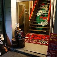 餃子家 龍 八丁堀店で餃子各種