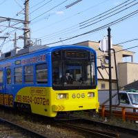 神ノ木駅にて