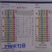 今日のゴルフ挑戦記(81)/東名厚木CC アウト→イン(A)