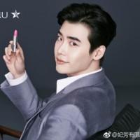 celebeau weibo ~ イジョンソク ^ ^