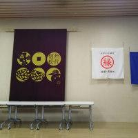 長野合唱団コンサート