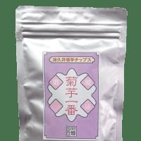 神奈川TV放映・・神奈川県やまなみグッズ~当店の菊芋加工品も選ばれています
