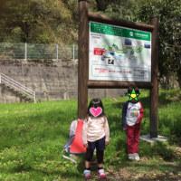 城ヶ平山 〜29.4.23〜