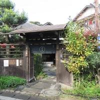 鎌倉町あるき