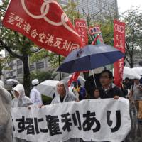 三里塚耕作権裁判、千葉地裁へ怒りのデモ