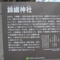 錦織神社をデジカメ散歩
