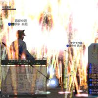 のほほん信On 第348話(武器成長)