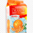 PBオレンジジュースあれこれ