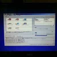 パソコンが不調