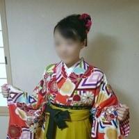 袴展示会へ