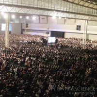 2016年エル・カンターレ祭大講演会「真理への道」速報レポート  「靖国神社に慰霊できない首相が、なぜハワイのパールハーバーに慰霊に行くのか?」等