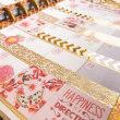[Happyplanner]8月のマンスリーデコ ft.thehappyplannergirls
