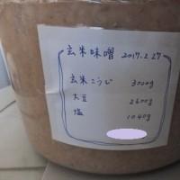味噌作り 2017