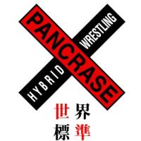 2017.5.28 PANCRASE287 Trailer1