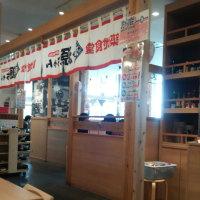 品川シーサイド:源ちゃん食堂、ミニ四駆グランプリ(品川)、M1決勝