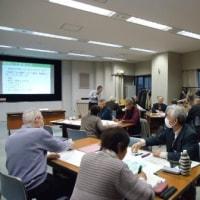 地域生涯学習活動実践交流セミナー