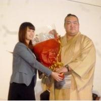 稀勢の里、力士で初の茨城県民栄誉賞 橋本知事「優勝回数を重ねて」とのニュースっす。