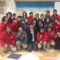 スマイルセミナー@浜名湖パルパルさん。。。