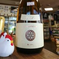 十六代九郎右衛門の夏酒が入荷しました。