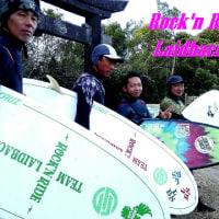九州アイランド 冬波ロックオン(o^―^o)ニコ いい天気そしていい波 楽しかったね↑↑HAPPY SURF