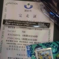 【速報】東京ベイ浦安シティマラソン