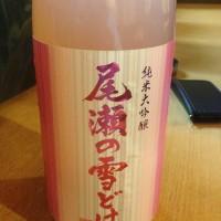 日本酒も本日入荷!