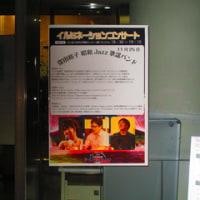 好評のイルミネーション・ジャズコンサート@長居植物園も後2日