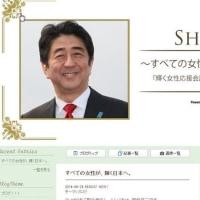 「日本死ね」という表現を巡って攻撃を受けた、俵万智さんの返答