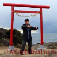 パワースポットの『三峰神社』