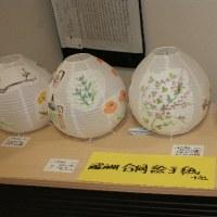 彩いろアート展 at 伏見区役所