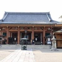 本尊・地蔵菩薩が魅力の特別公開「壬生寺」へ