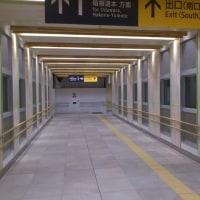 鶴巻温泉駅 新跨線橋 なかなかですよ。