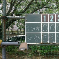 五本松大会 4試合目
