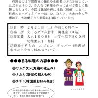 入荷情報20150120