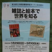 topics~精霊の守り人 悲しき破壊神 1月21日スタート ほか