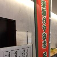5/3(水祝)清瀬けやき亭落語会
