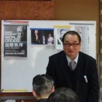◆3月開催の板垣英憲『情報局』勉強会『「トランプ政権の本質」~徳川家康を模範とするキッシンジャー博士の忍者外交』がDVDになりました