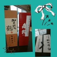 周南食の会 in東広島酒造巡り、鞆の浦 水無月