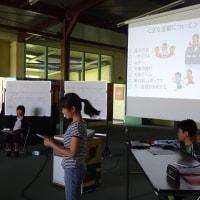 5月19日(金)児童生徒総会