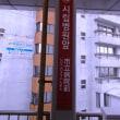 市立病院前駅 沖縄都市モノレール線(ゆいレール)
